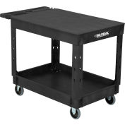 "Global Industrial™ Plastic 2 Flat Black Shelf Service Utility Cart 44x25-1/2 5"" Rubber Casters"