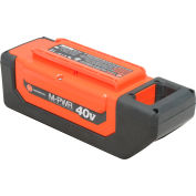 Hoover® M-PWR™ 40V Battery for HushTone™ Upright and Backpack - CH90040