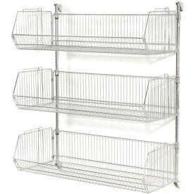 """Wall Mount Basket Kit 36""""W x 20""""D x 12""""H (3 Basket) Chrome"""