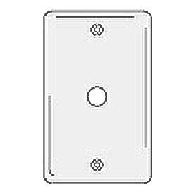 Bryant NPJ11W Telephone and Coax Plate, 1-Gang, Mid-Size, White Nylon
