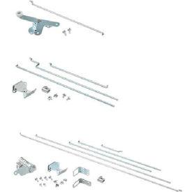 Hoffman PMLMAK Interlock,Master Door Actuator, Fits Frames, Steel/zinc