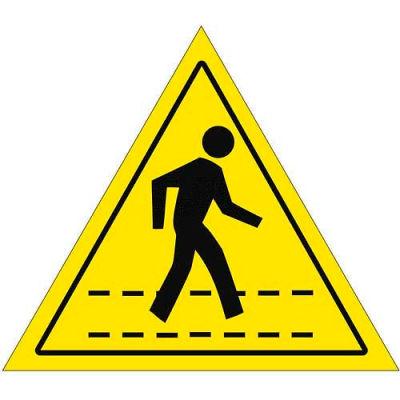 "Durastripe 24"" Triangular Sign - Pedestrian Crossing No Text"
