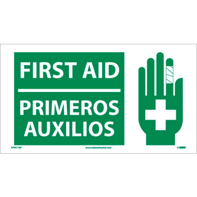 Bilingual Vinyl Sign - First Aid